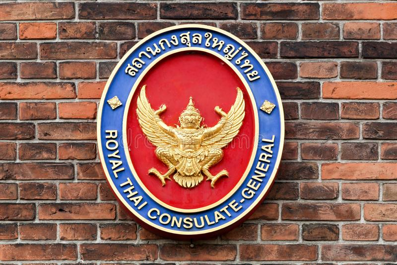 Símbolo tailandés real de Consulado general foto de archivo