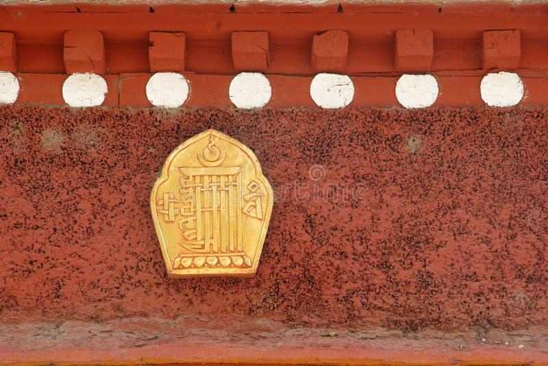 Símbolo tibetano fotografia de stock royalty free