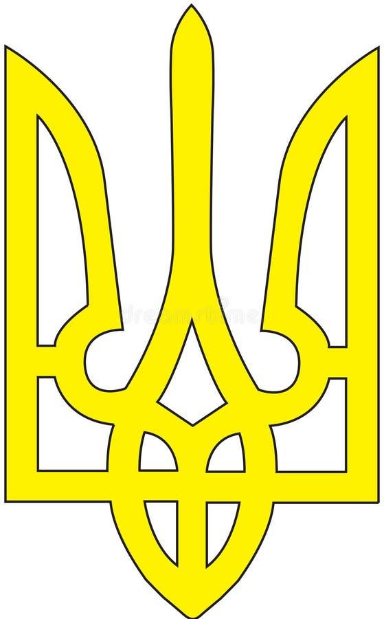Símbolo ucraniano fotografia de stock