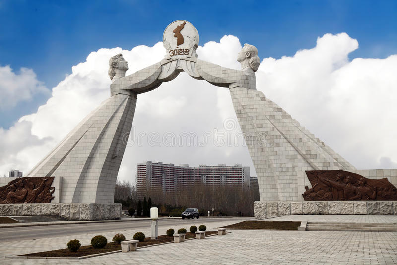 Símbolo unificado península da Coreia   imagem de stock royalty free