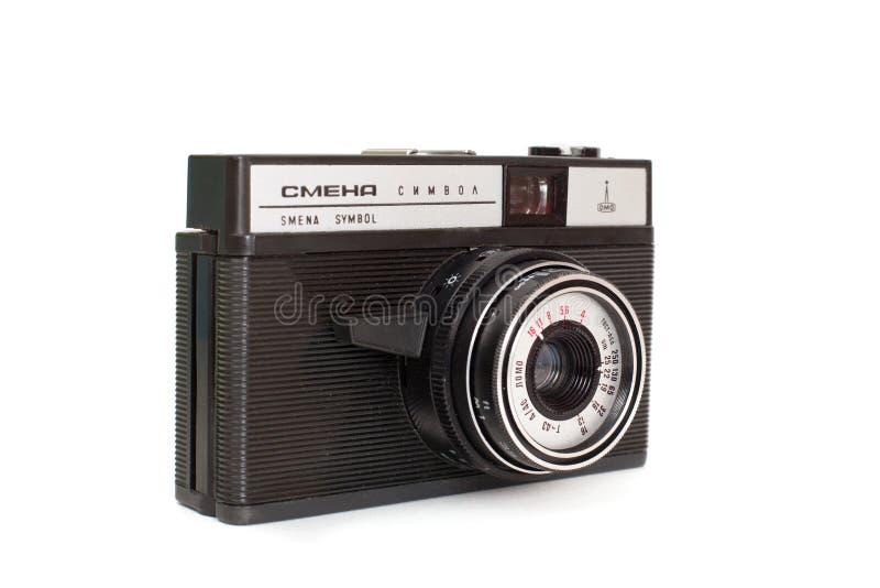 Símbolo velho de Smena da câmera do russo foto de stock