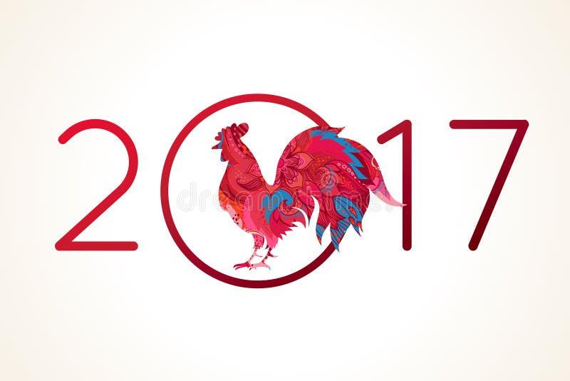 Símbolo vermelho do galo de 2017 ilustração do vetor