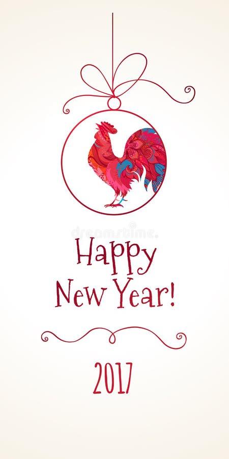 Símbolo vermelho do galo de 2017 ilustração stock