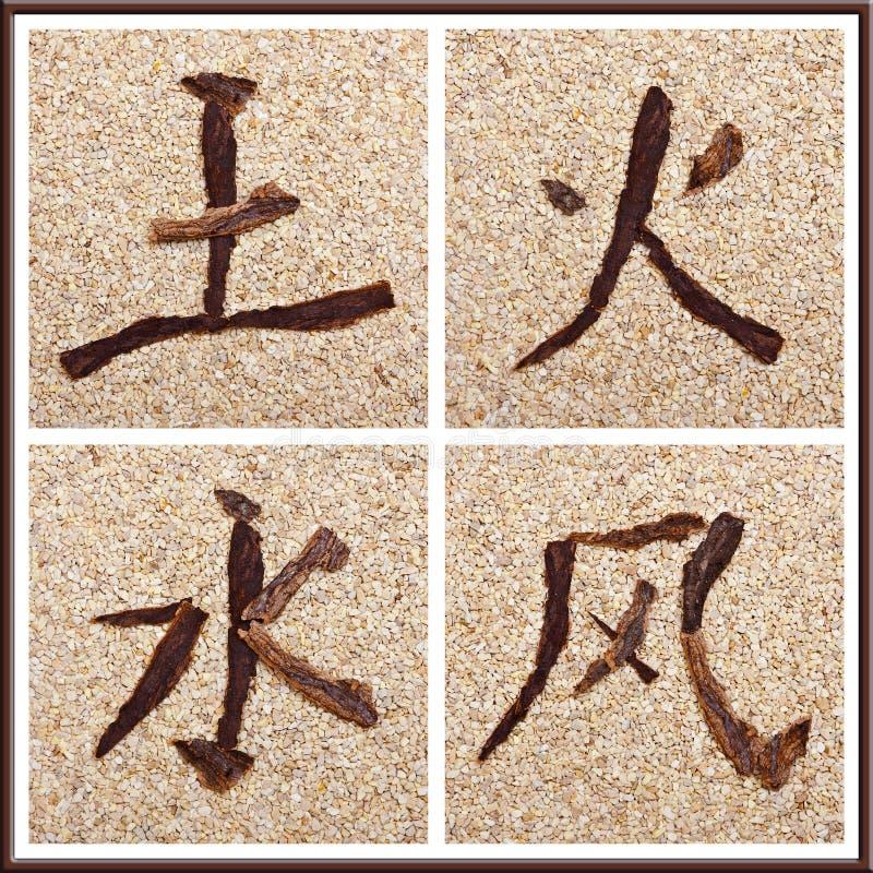Caráter chinês para a terra, fogo, água, ar fotos de stock royalty free
