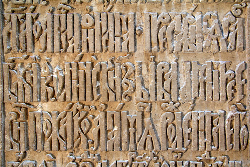 Símbolos cirílicos