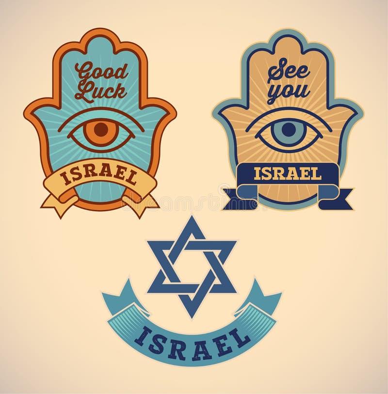 Símbolos de Israel ilustração royalty free