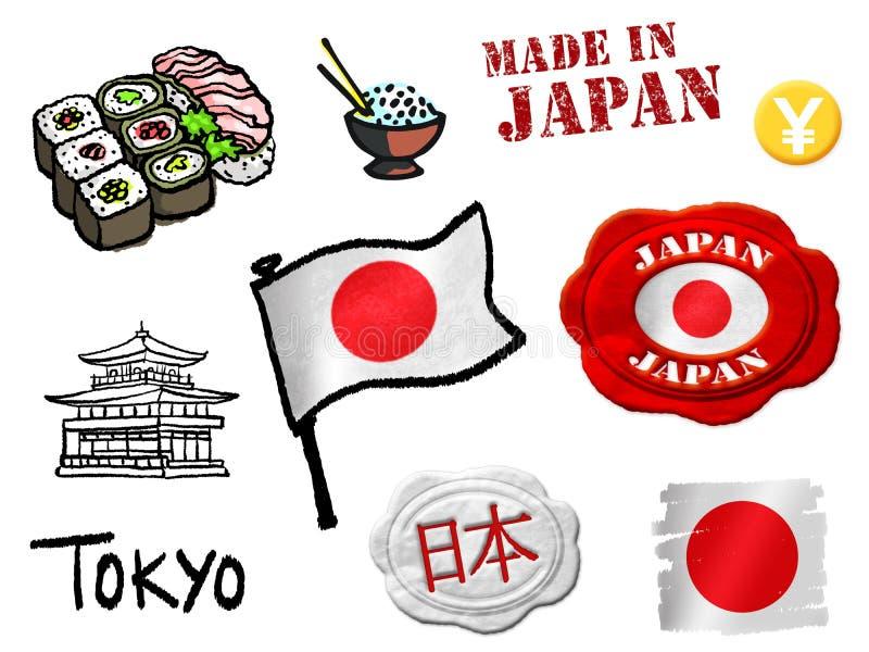 Símbolos de Japón ilustración del vector