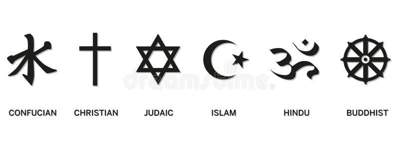 Símbolos de la religión del mundo - cristianismo, Islam, Hinduismo, confuciano, budismo y judaísmo, con el etiquetado inglés Ilus stock de ilustración