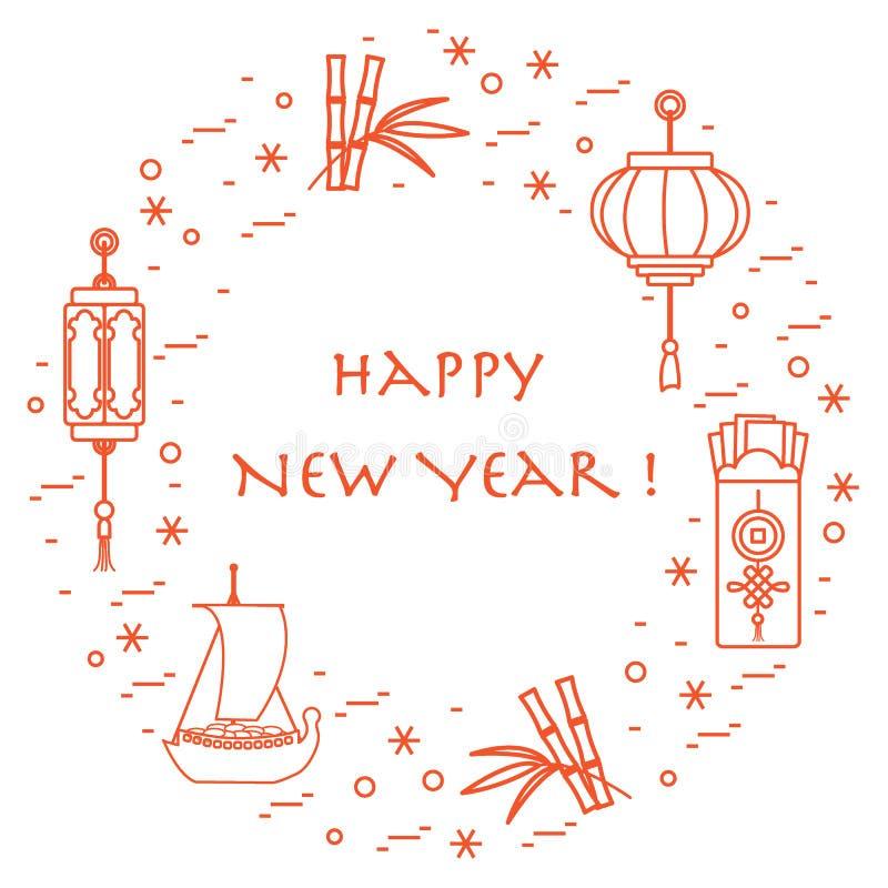 Símbolos do ano novo: navio de tesouro japonês, bambu, lanter chinês ilustração stock