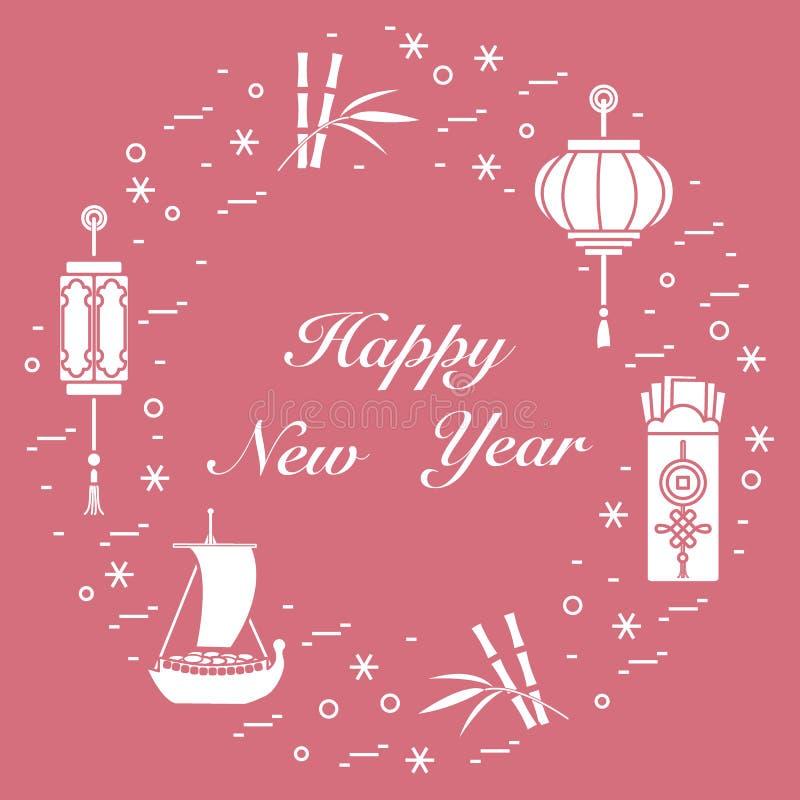 Símbolos do ano novo: navio de tesouro japonês, bambu, lanter chinês ilustração do vetor
