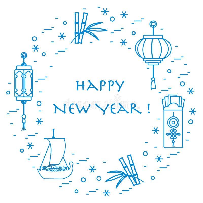 Símbolos do ano novo: navio de tesouro japonês, bambu, lanter chinês ilustração royalty free