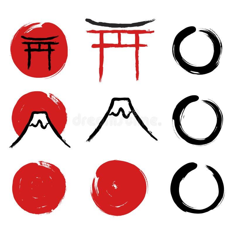 Símbolos japoneses da caligrafia ilustração stock