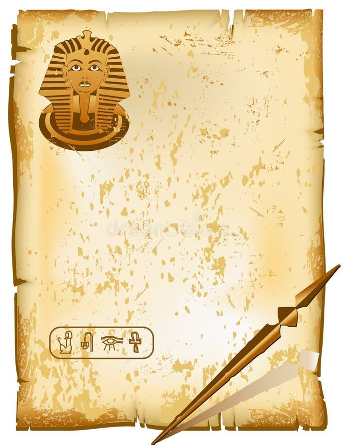 Símbolos jeroglíficos do alfabeto ilustração do vetor