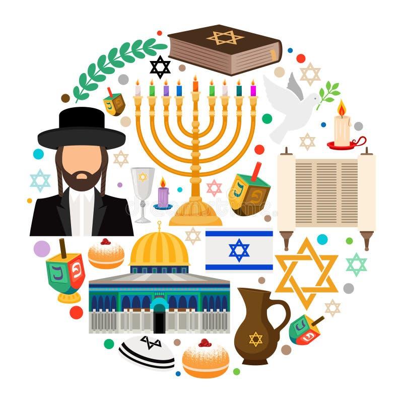 Símbolos judíos del día de fiesta stock de ilustración
