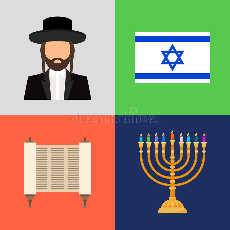 Símbolos judíos y del judaísmo ilustración del vector