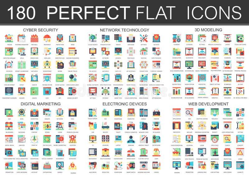 180 símbolos lisos complexos do conceito dos ícones do vetor da segurança do cyber, tecnologia de rede, desenvolvimento da Web, m ilustração stock