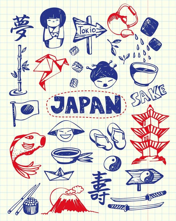 Símbolos Pen Drawn Doodle Colorful Collection de Japón stock de ilustración