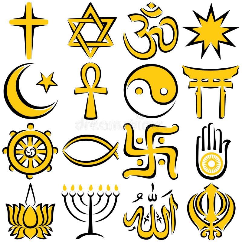 Símbolos religiosos ilustración del vector
