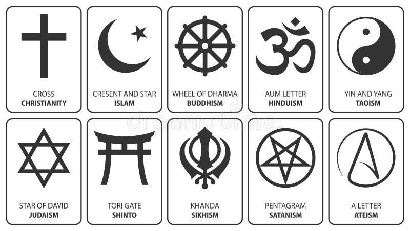 Símbolos religiosos aislados en blanco Graphhics del vector ilustración del vector