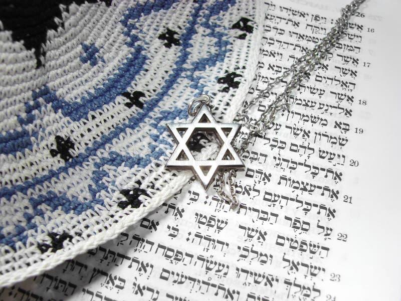 Símbolos religiosos judíos de la tapa foto de archivo