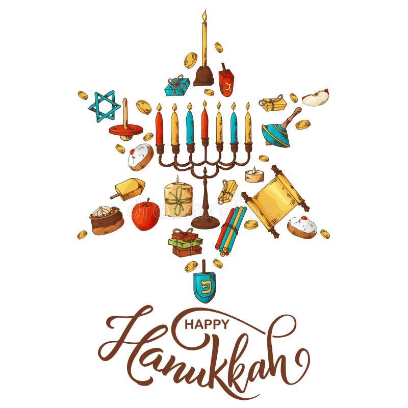 Símbolos tradicionales exhaustos de Hanukkah de la mano en estilo del bosquejo Tarjeta de felicitación judía de Jánuca del día de libre illustration