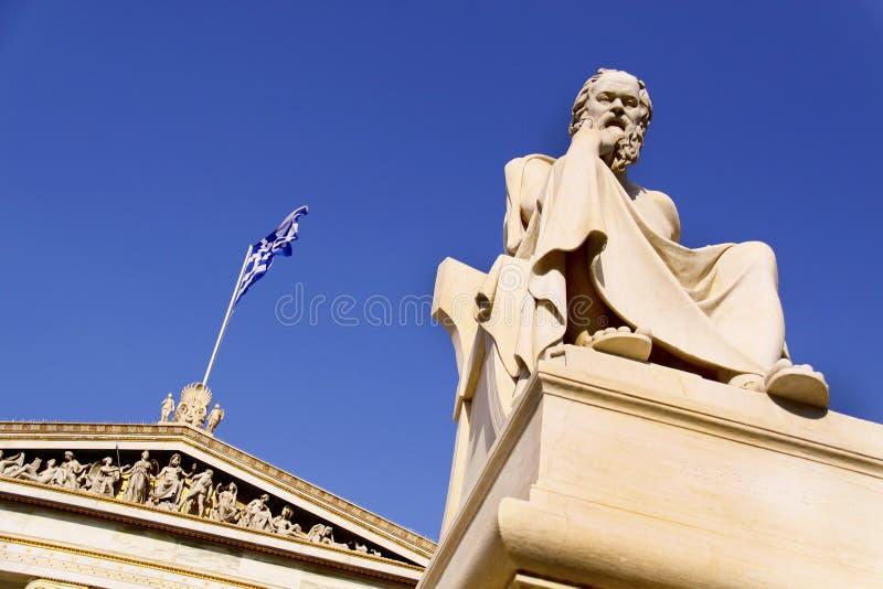 Sócrates imagen de archivo libre de regalías