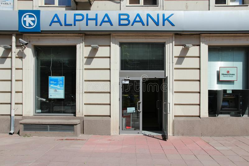 Banco alfa, Bulgária imagens de stock royalty free