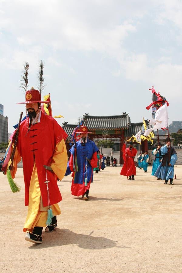 södra nationell slott för gyeonbokgungkorea museum royaltyfria foton