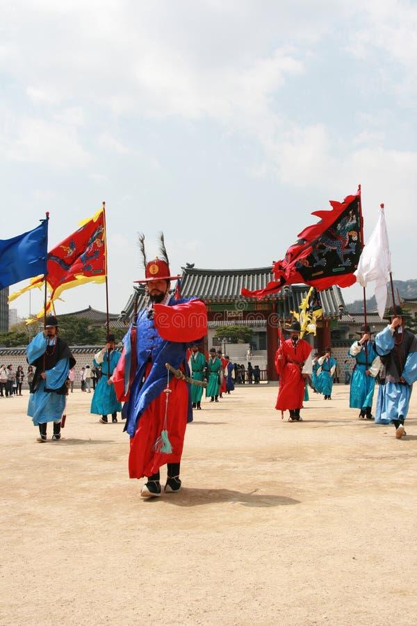 södra nationell slott för gyeonbokgungkorea museum arkivbilder