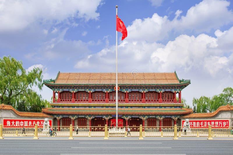 Södra port av zhongnanhai, headquartes av kommunistpartiet, Peking, Kina arkivbilder