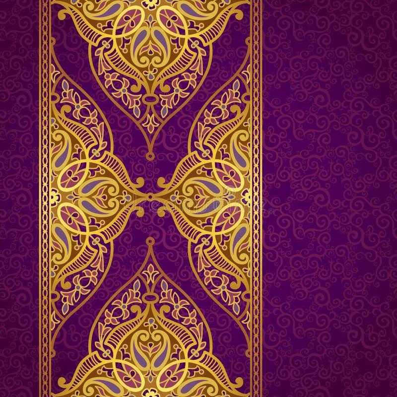 Sömlös gräns för vektor i östlig stil royaltyfri illustrationer