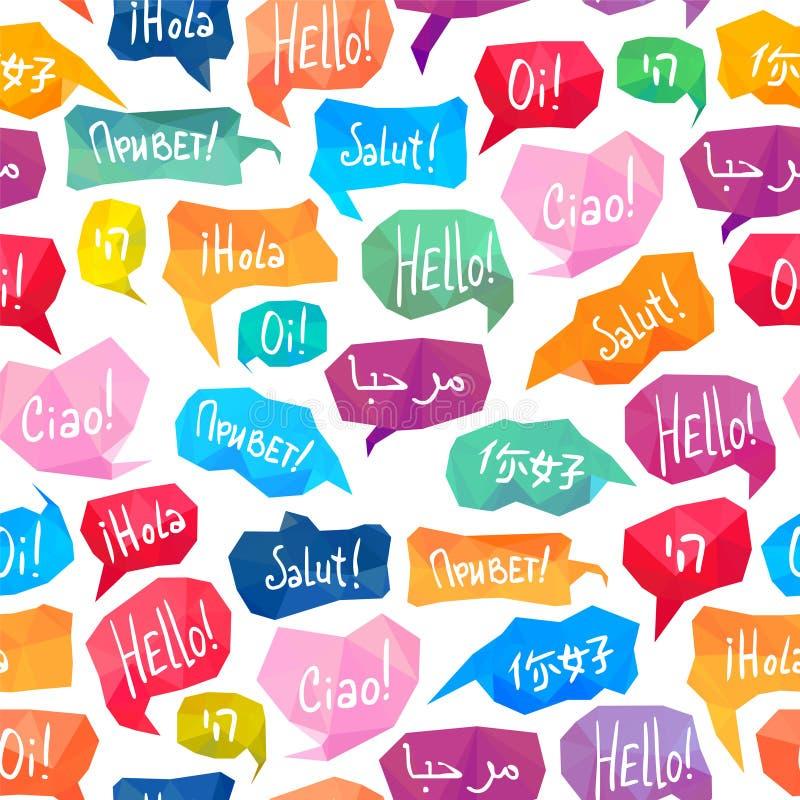 Sömlös modell - anförande bubblar med Hello på olika språk royaltyfri illustrationer