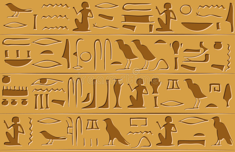 Sömlös modell för egyptiska hieroglyf stock illustrationer