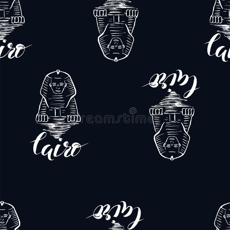 Sömlös modell med Kairoetiketten med den hand drog sfinxen som märker Kairo på mörker - blå bakgrund stock illustrationer