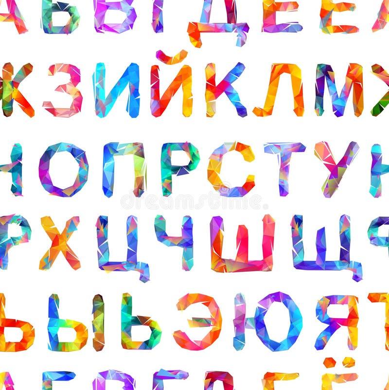 Sömlös vektormodell - triangulära bokstäver för ryss stock illustrationer