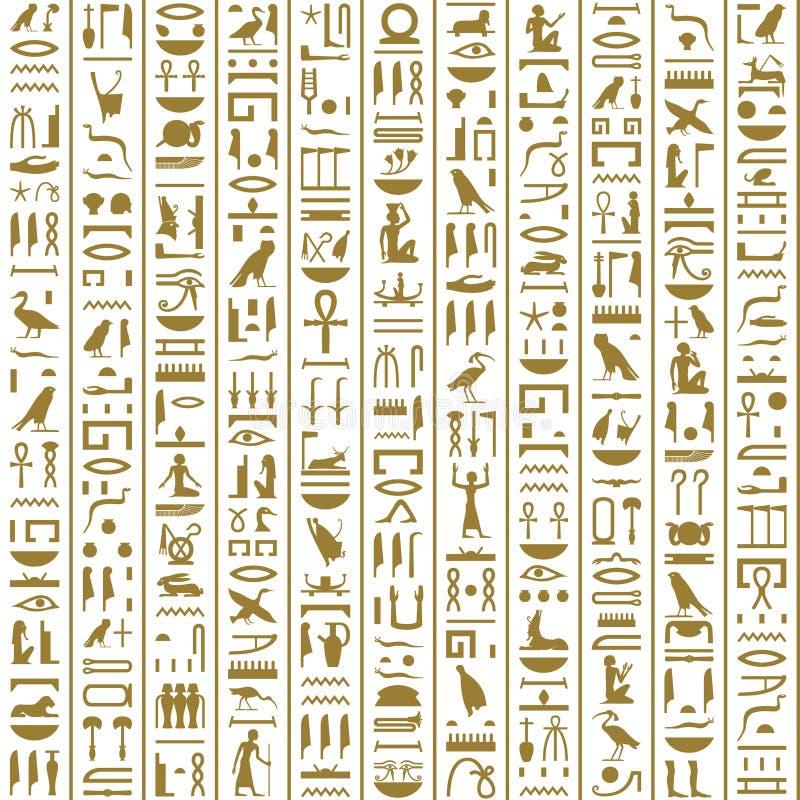 Sömlösa forntida egyptiska hieroglyf stock illustrationer