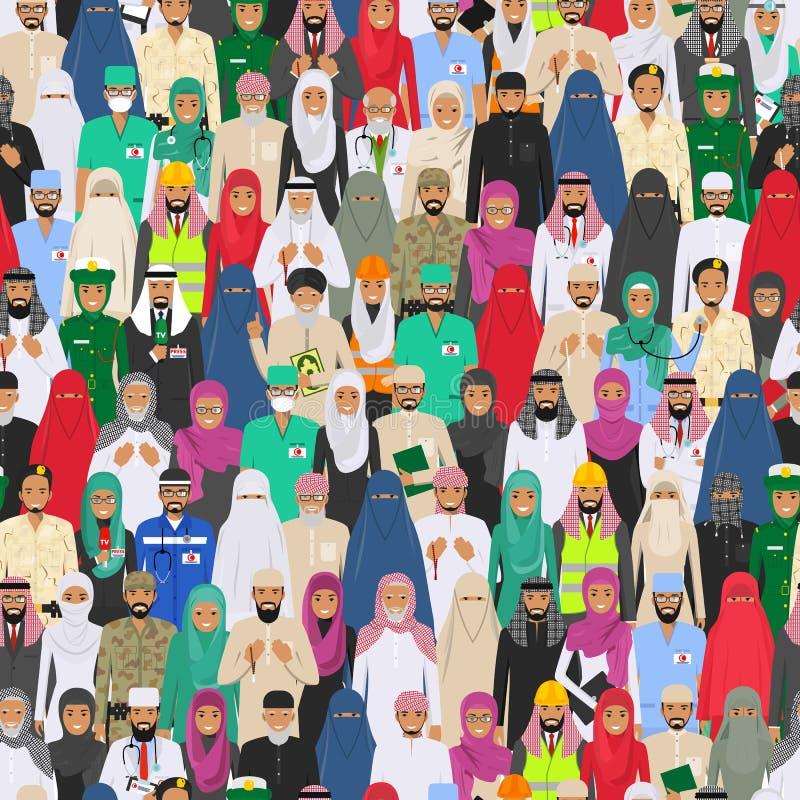 Sömlöst modellsamkvämbegrepp Ockupation för yrken för folk för stora gruppmuslim som arabisk tillsammans står i olik dräkt och t vektor illustrationer