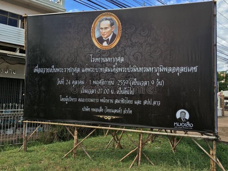 Sörjande bräde med ståenden av monarken av Thailand arkivbilder