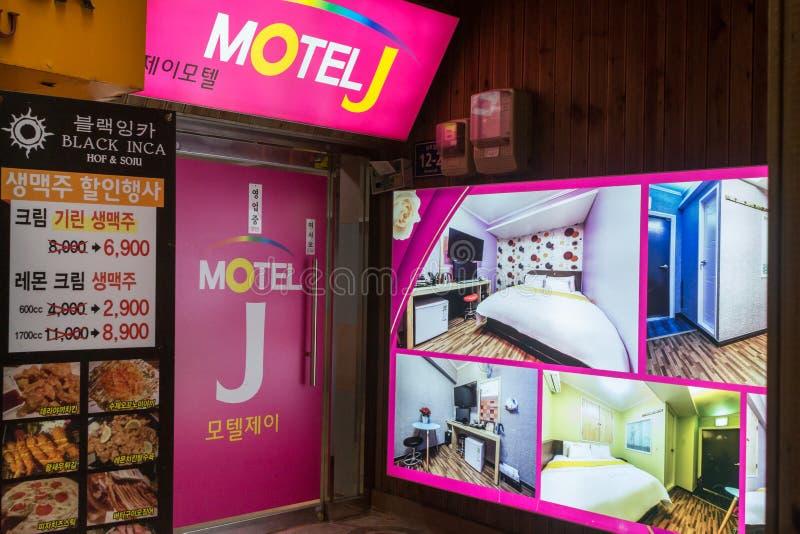 Südkoreanisches Motel lizenzfreies stockbild