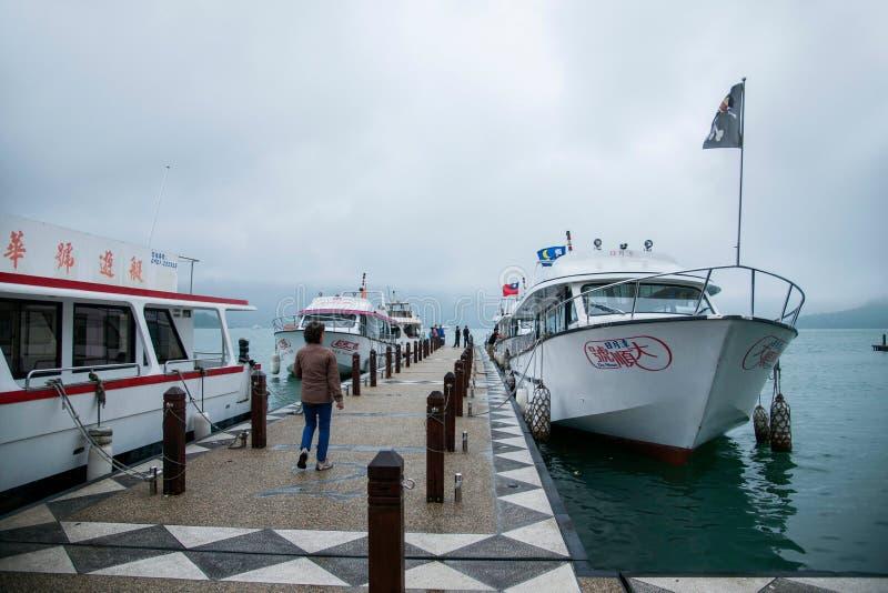 Słońca Księżyc jezioro w Nantou okręgu administracyjnym, Tajwański jachtu promu Terminal zdjęcia royalty free