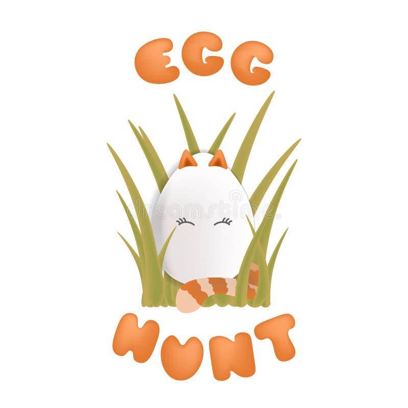 Słodki Easter jajka kot w trawie Szczęśliwa Easter prezenta wektorowa karta ilustracja wektor