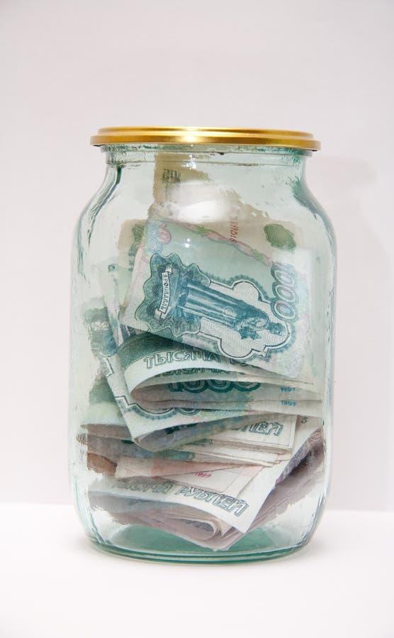 słoju szklany pieniądze obrazy royalty free
