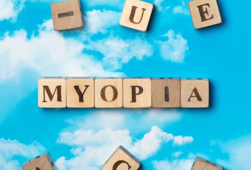 Słowa Myopia zdjęcia stock
