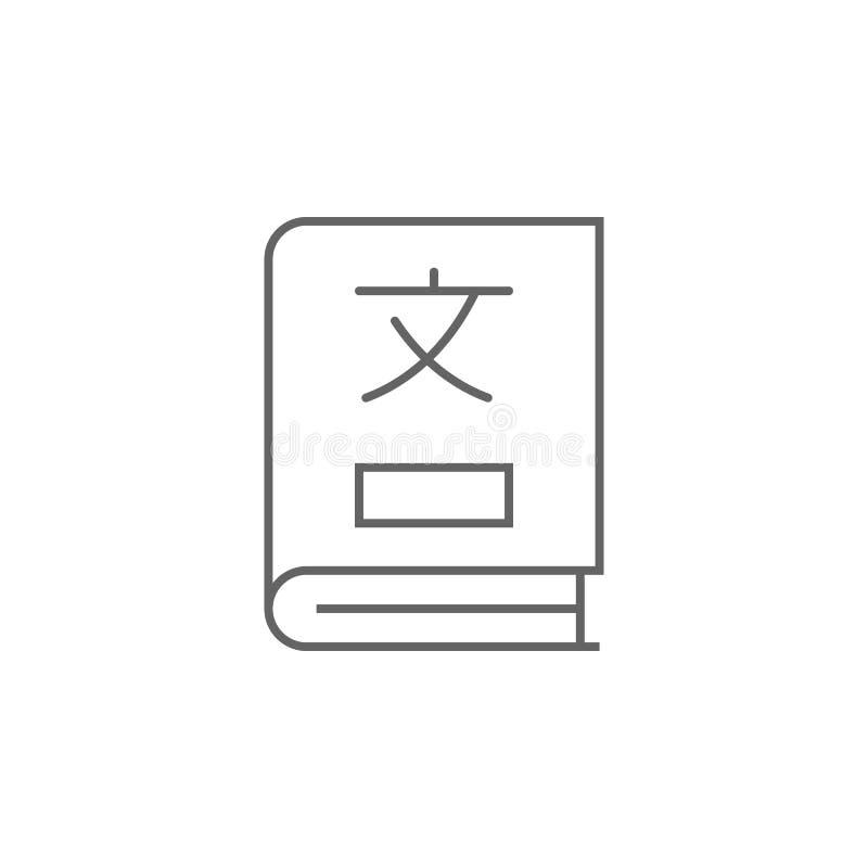 Słownik, tłumacz ikona Element tłumacz ikona Cienka kreskowa ikona dla strona internetowa projekta i rozwoju, app rozw?j ilustracja wektor