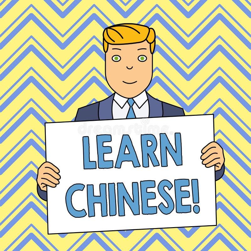 Słowo pisze tekscie Uczy się chińczyka Biznesowy pojęcie dla zysku lub zdobywa wiedzę w pisać Chiński ono Uśmiecha się i mówić royalty ilustracja