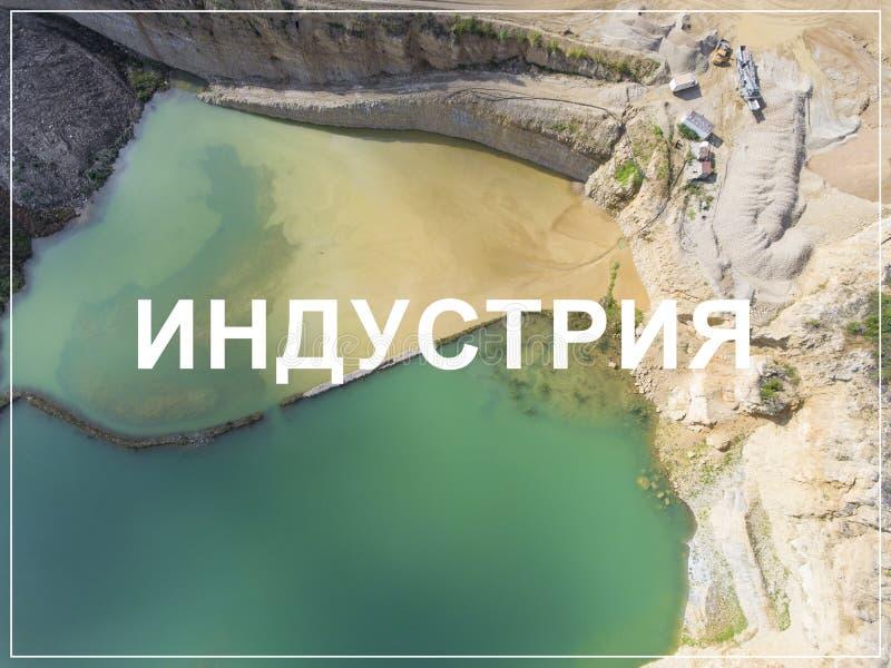 Słowo przemysł w rosyjskim języku Piasek kopalnia na widok obrazy royalty free