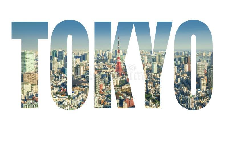 Słowo TOKIO nad linią horyzontu Tokio pejzaż miejski z Tokio wierza, Japonia obraz royalty free