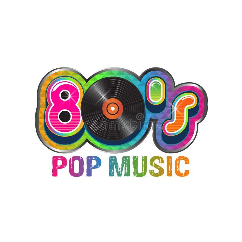 80s流行音乐乙烯基圆盘 皇族释放例证
