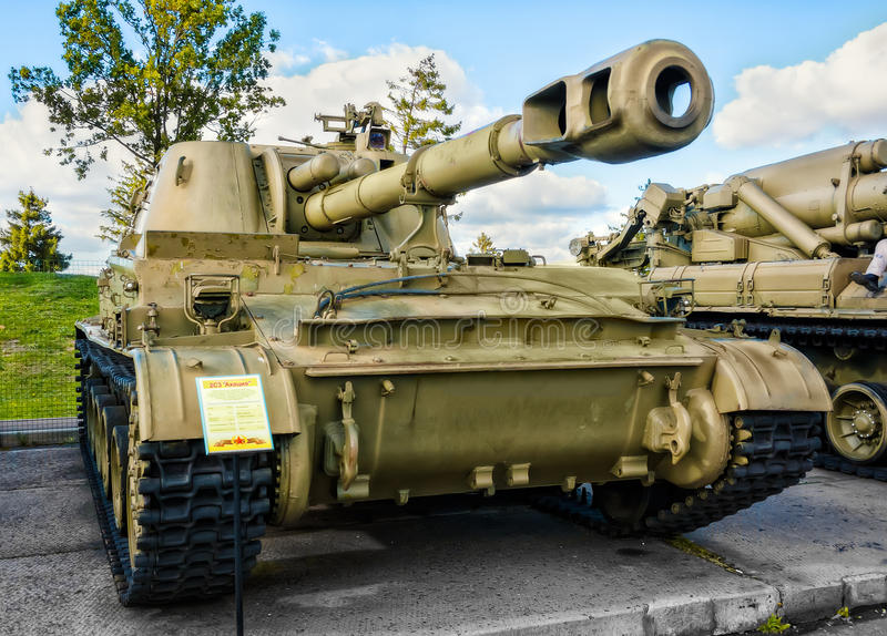 2S3 Akatsiya (Acacia). Soviet self-propelled gun in the museum Stalin Line. Fall of 2012.Belarus.Minsk stock image