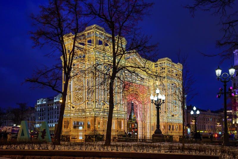 ` S de nouvelle année et installation légère de fête de Noël sous forme de voûte Moscou, Russie photos libres de droits